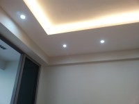 Ceiling Lighting Box | Lighting Ideas