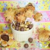 Piruletas de Hojaldre con Chocolate