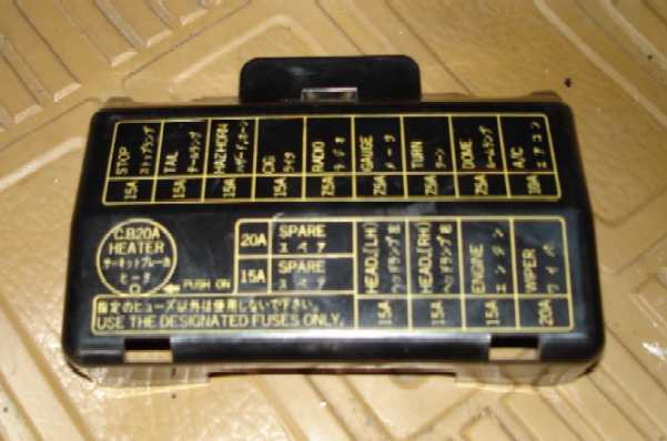 82 Toyota pickup fuse box diagram - YotaTech Forums