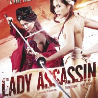 The Lady Assassin aka My Nhan Ke DVD Review