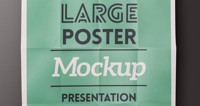 poster mock up