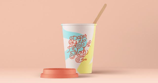 Psd Paper Hot Cup Template Vol4 Psd Mock Up Templates Pixeden