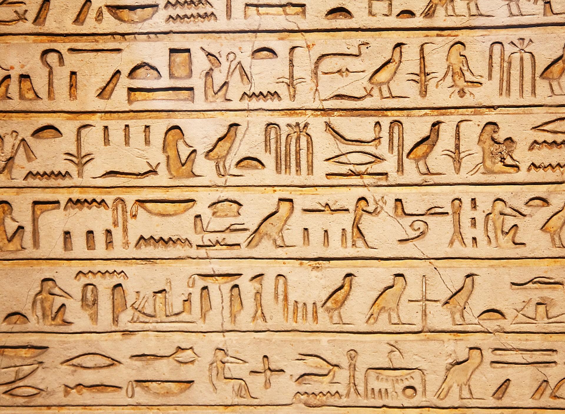 Free Fall Flowers Wallpaper Download Free Egyptian Hieroglyphics Wallpapers