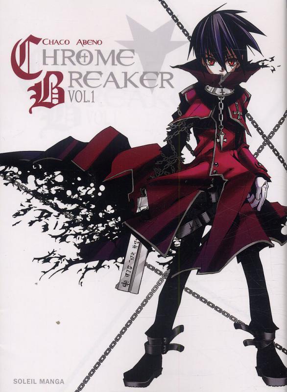 Deadman Wonderland Hd Wallpaper Chrome Breaker T1 Manga Chez Soleil De Abeno