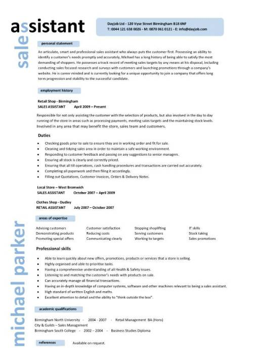 sales assistant duties cv