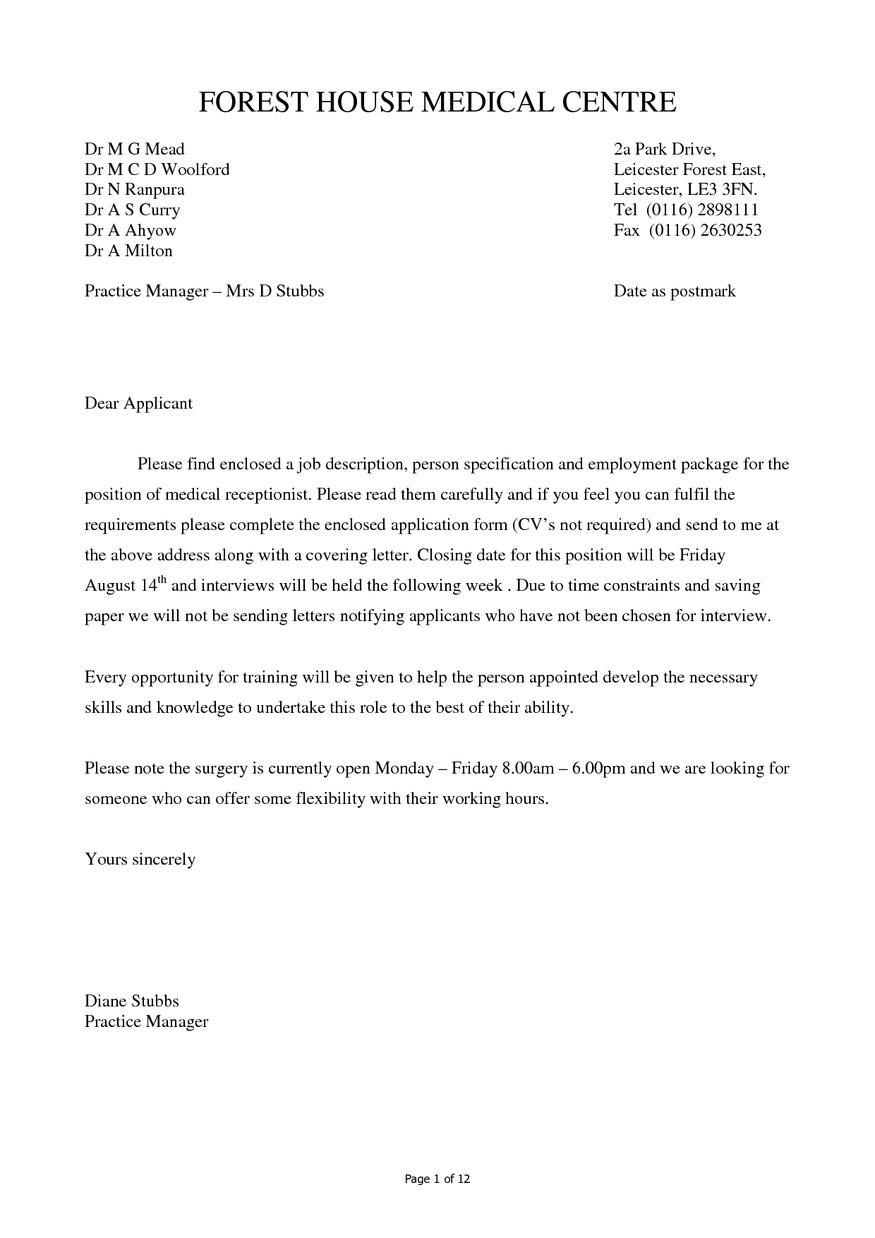 grant cover letters