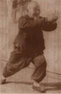 XinYi Kung Fu plumpub.com