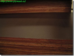 Anti-slip film faced plywood (i.e. wire mesh film faced plywood)