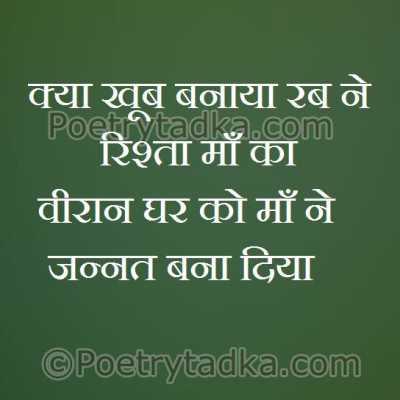 Chanakya Hindi Quotes Wallpaper Anmol Vachan अनमोल वचन Beautiful Vachan In Hindi 5