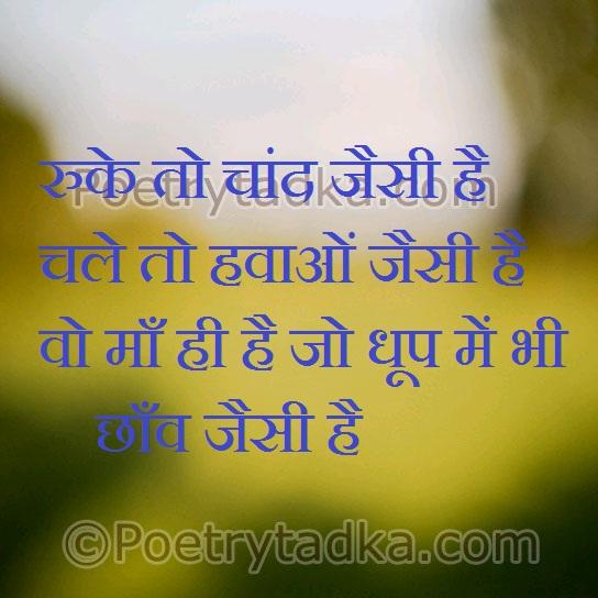 Chanakya Hindi Quotes Wallpaper Anmol Vachan अनमोल वचन