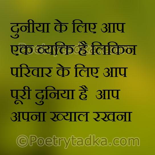 Friendship Quotes In Hindi Wallpaper Anmol Vachan Matlabi Duniya Check Out Anmol Vachan