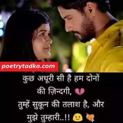 Wallpaper Of Good Night With Quotes Dard Bhari Shayari Love Poetrytadka