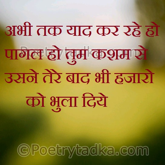 Raja Rani Wallpapers With Quotes Yaad Quotes In Hindi Check Out Yaad Quotes In Hindi