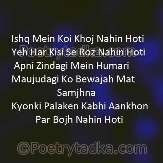 Javed Akhtar Hd Hindi Quotes Wallpaper Love Shayari With Hd Wallpaper Photo In Hindi