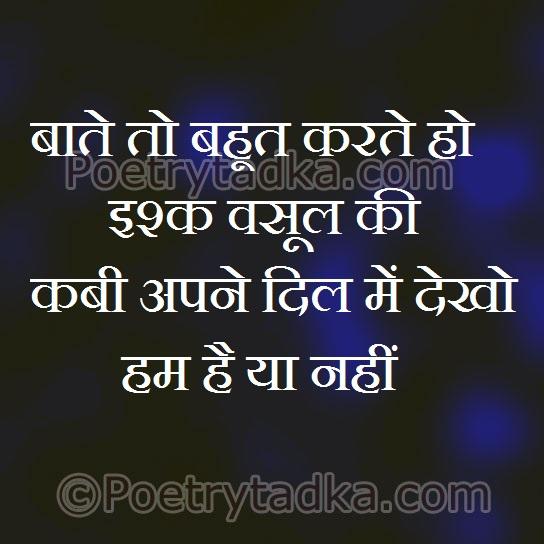 Dard Bhare Wallpaper Hd Love Status Hindi Me Impremedia Net