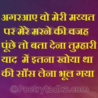 Hindi Attitude Quotes Wallpaper Khushi Shayari Khushi Quotes In Hindi खुशी शायरी