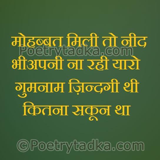Broken Love Wallpaper With Quotes Images Sad Status In Hindi Impremedia Net