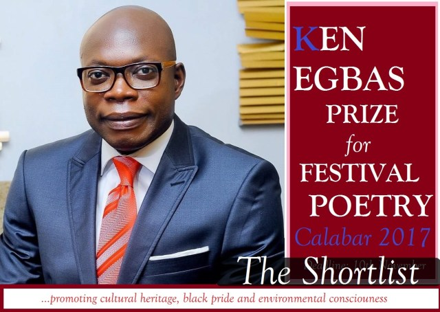 KEN EGBAS - The Shortlist
