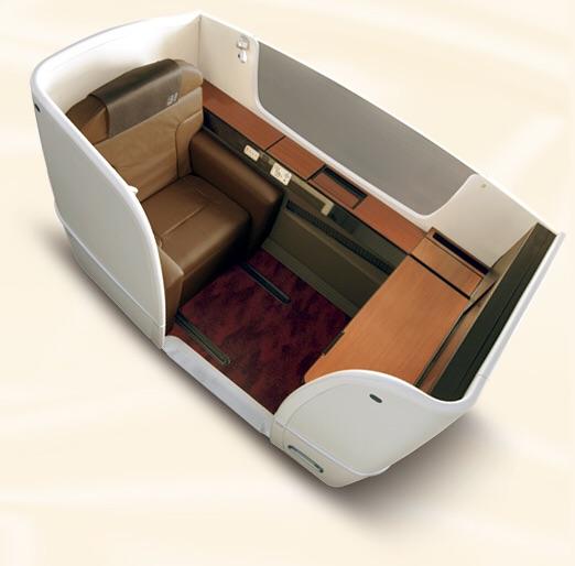 JAL first class