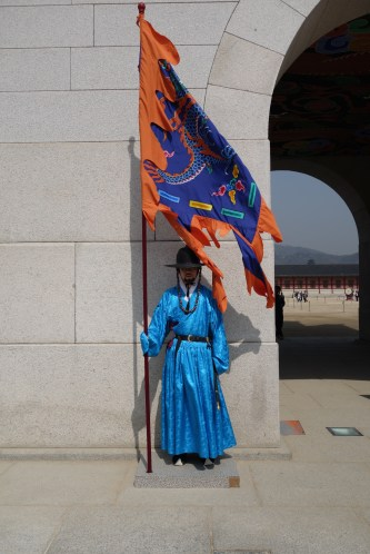 Gyeongbokgung seoul south korea guard