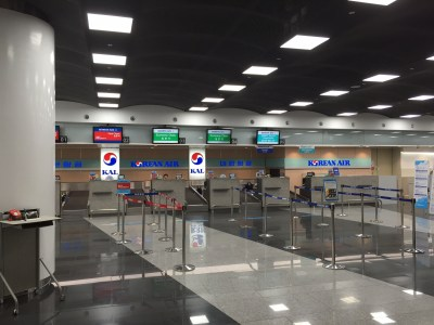 korea city air terminal seoul south gangnum