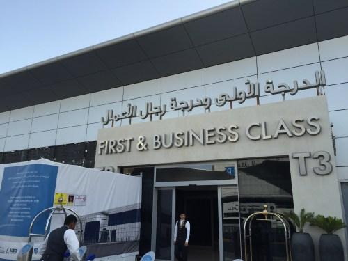etihad first business class lounge premium abu dhabi auh chauffeur food champagne entrance