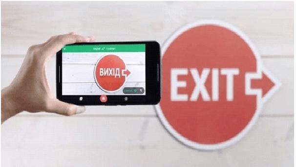 Mobile Camera- Helps Translate a Language