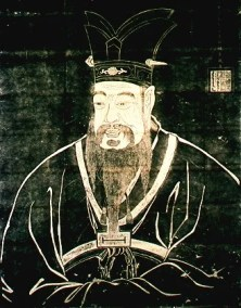 Confucius Queer History Imperial China