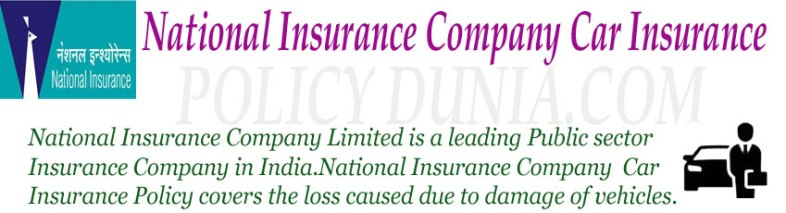 National Insurance Company car insurance image