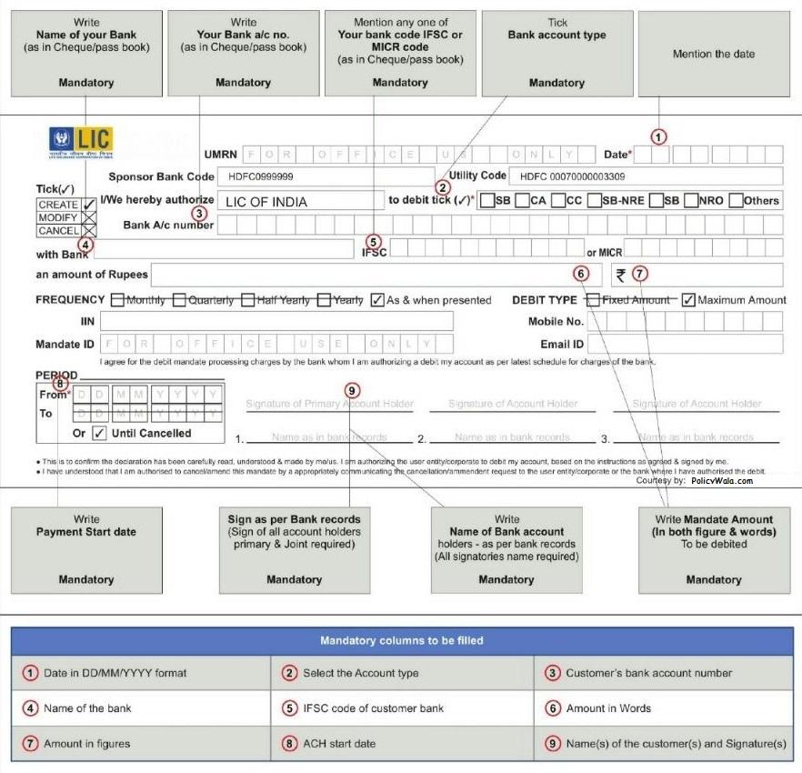 How to Fill LIC NACH Form? - PolicyWala.com