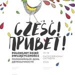 PBD_poster_A3_spad_3mm_akcept_RUSSIAN small