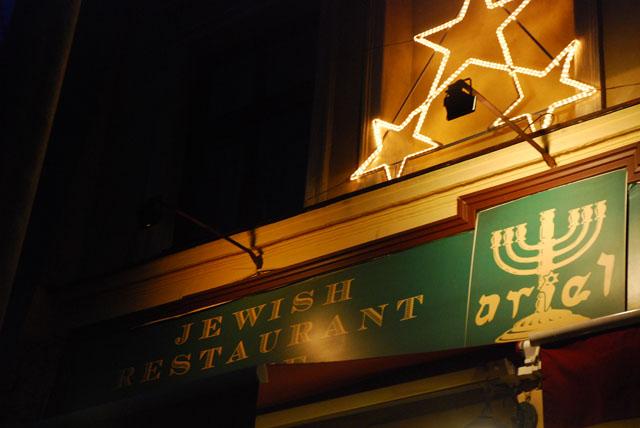 Ariel Jewish Restaurant in Krakow