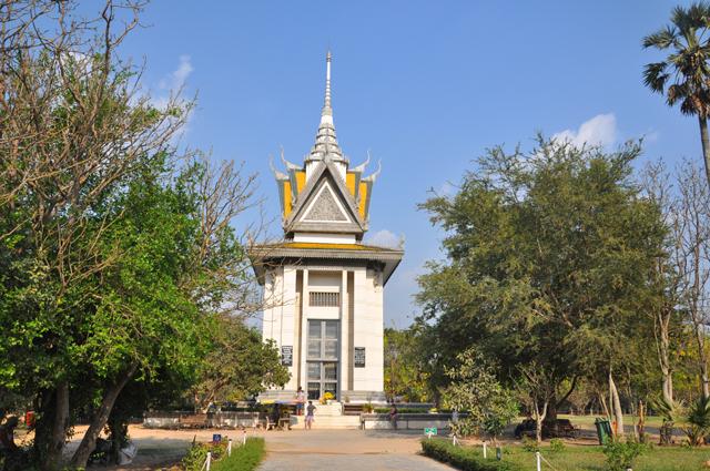 Killing Fields Memorial, Phnom Penh Cambodia