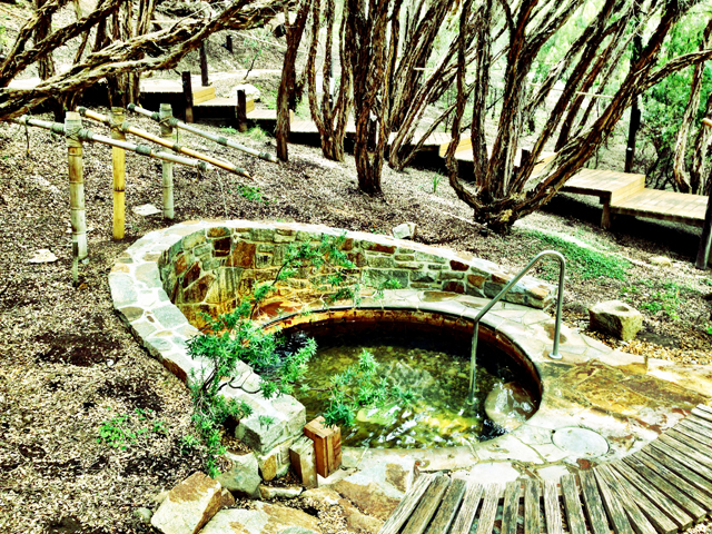 Spa Dreaming Centre Baths at the Peninsula Hot Springs
