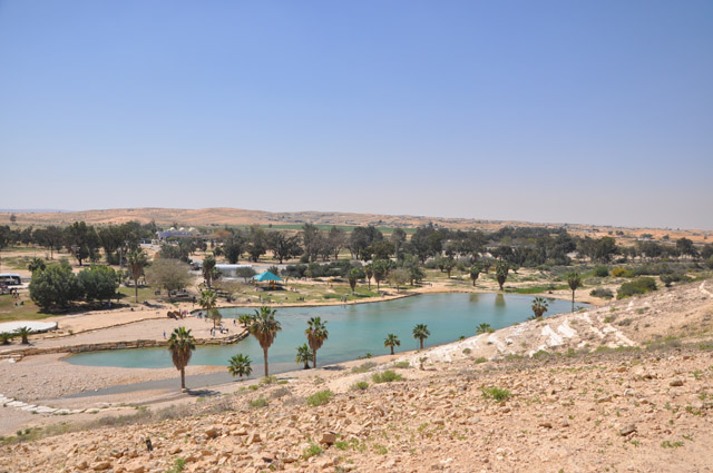 Golda Park in the Negev Desert, Israel