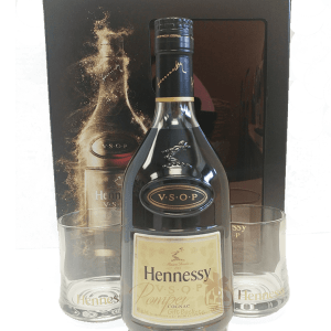 Hennessy VSOP Privilege Gift Set, Hennessy VSOP Glass Set, Hennessy Privilege Glass Set, Hennessy Gifts NJ, Limited Edition Hennessy, Fathers Day Hennessy Gifts
