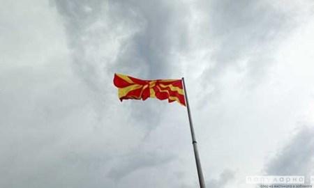 zname-makedonija-mk-skopje