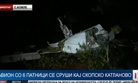 avion-33