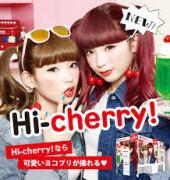 プリントシール機『Hi-cherry!』