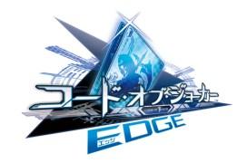 コード・オブ・ジョーカー EDGE