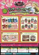 「Wonderland Wars」オリジナルグッズプレゼントキャンペーン第7弾