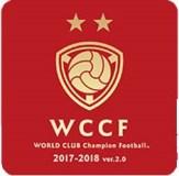 WORLD CLUB Champion Football  2017-2018 Ver.2.0