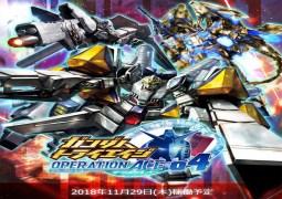 ガンダムトライエイジ OPERATION ACE 04