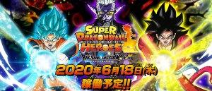スーパー ドラゴンボールヒーローズ ビックバンミッション 2弾