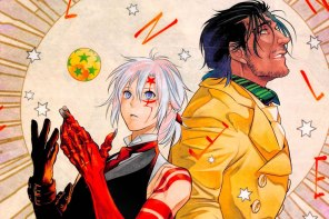 dgray-man-color