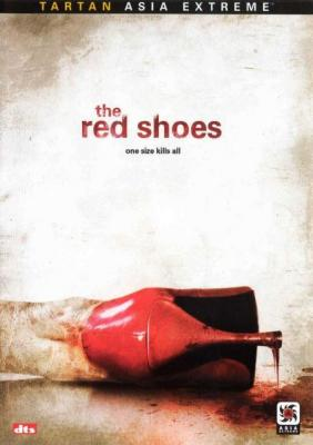 The Red Shoes - Bunhongsin - 2005