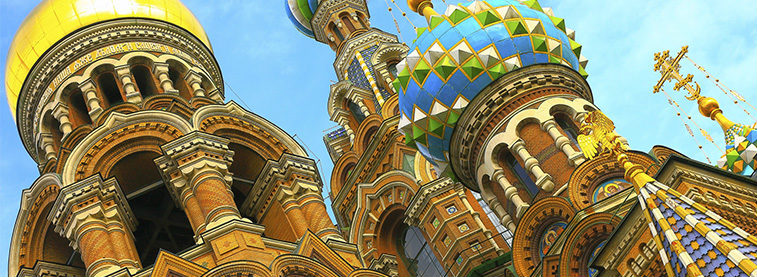 GBP to RUB Russian Ruble Exchange Rate - Travel Money Post Office®