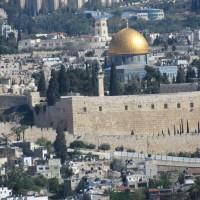 Visit Israel Travel Series – Why Israel?