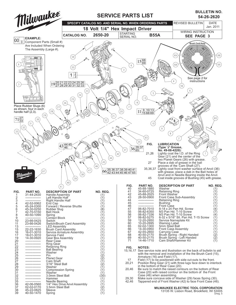 milwaukee sawzall wiring diagram