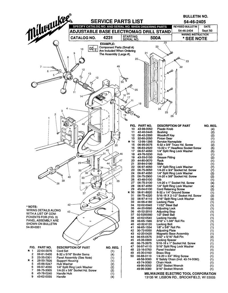 drill wiring diagram